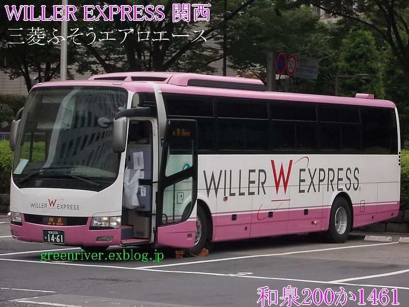 WILLER EXPRESS 関西 1461_e0004218_2121649.jpg