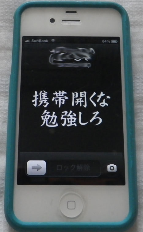 c0012819_13543552.jpg