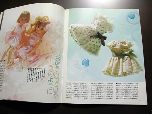 ジェニー リカちゃん Ⅲ ハンドメイド編_f0129726_22462369.jpg
