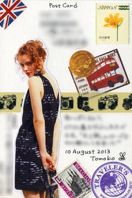 国内ポストカード文通 月のしずくさんへ_a0275527_22324197.jpg
