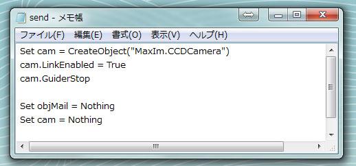 c0061727_8492487.jpg