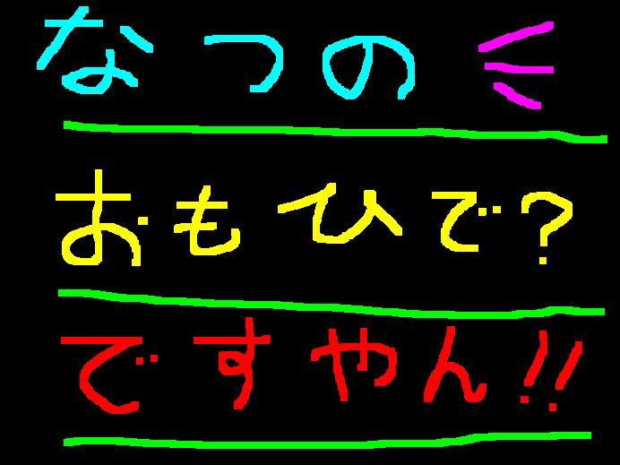 f0056935_20243699.jpg