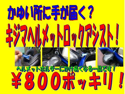 f0056935_2052761.jpg
