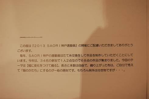 b0169541_19505747.jpg