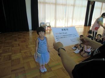 保育園でコマまわし☆第4弾_a0272042_2014987.jpg