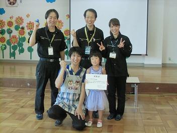 保育園でコマまわし☆第4弾_a0272042_20151754.jpg