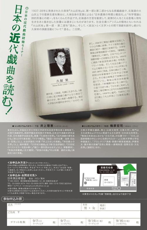 久保栄『火山灰地』を読む!_c0220654_1975263.jpg