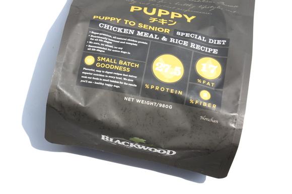 BLACK WOOD PUPPY ブラックウッド パピー_d0217958_18277.jpg