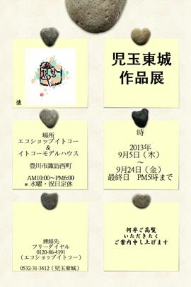 b0119979_18195478.jpg