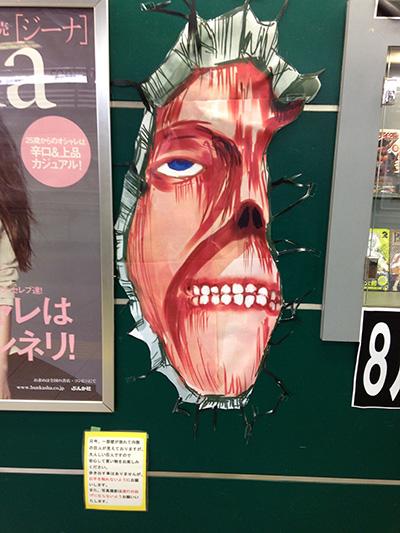 8月20日(火)の渋谷109前交差点_b0056983_14243370.jpg