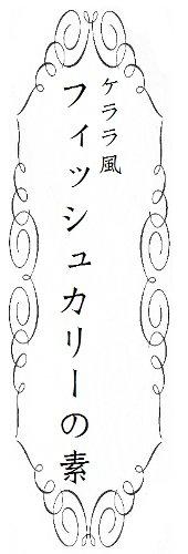 e0145685_621661.jpg