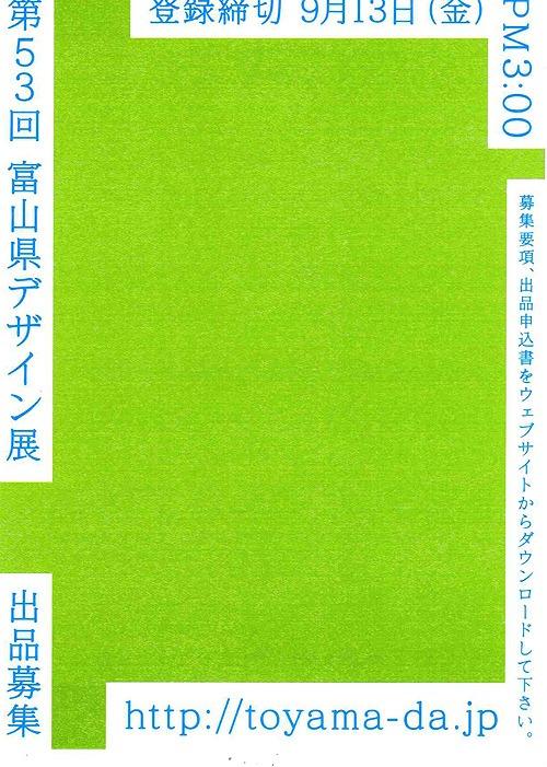 b0014003_15413550.jpg