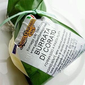 美味しいチーズをご紹介♪_b0252508_1162093.jpg
