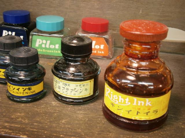 インク瓶♪_e0199317_2025634.jpg