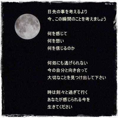full moon_d0238033_23231119.jpg