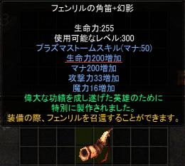 f0295141_21592748.jpg