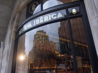 スペインに行ったらおいしいハムを_a0098948_14315610.jpg