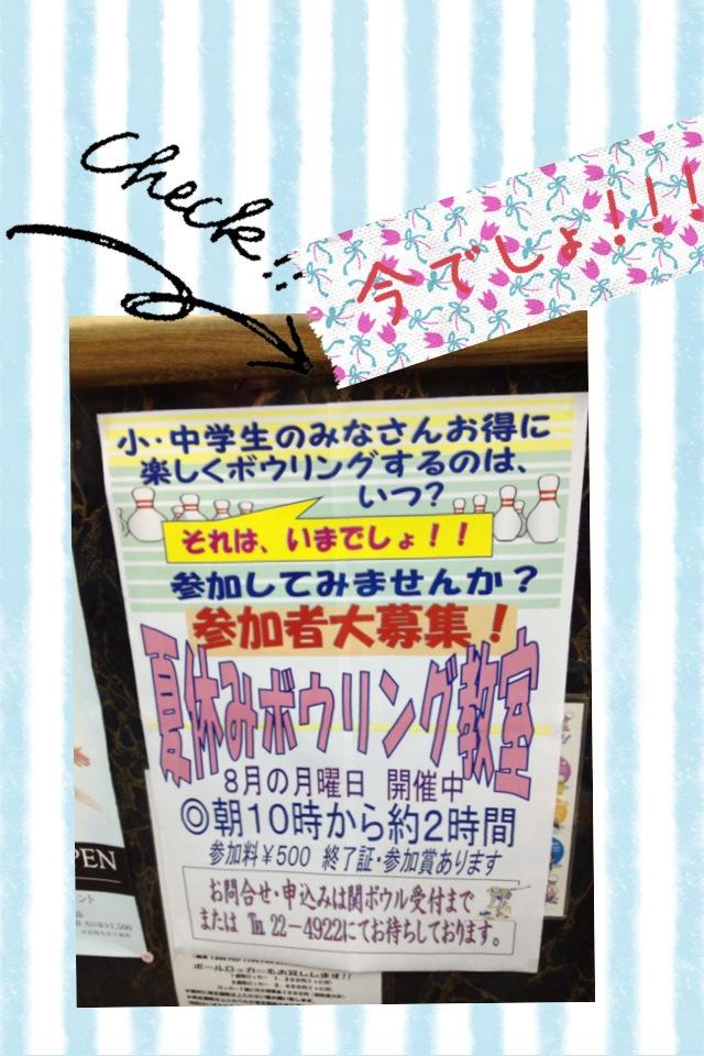 アニマルネイル☆彡_a0258349_1102733.jpg