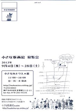 b0184454_10483430.jpg