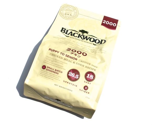 BLACK WOOD 2000 ブラックウッド にせん _d0217958_14433136.jpg