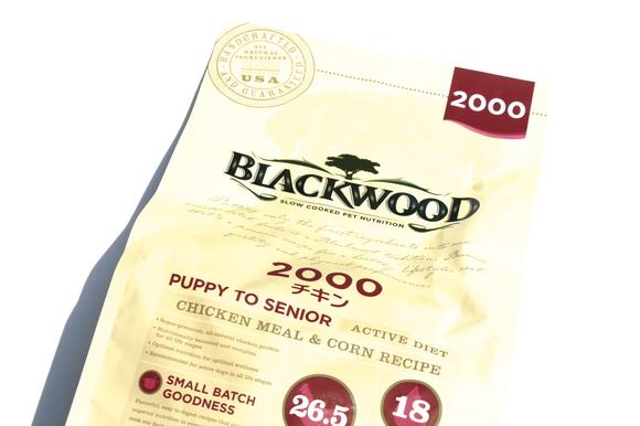 BLACK WOOD 2000 ブラックウッド にせん _d0217958_14434287.jpg