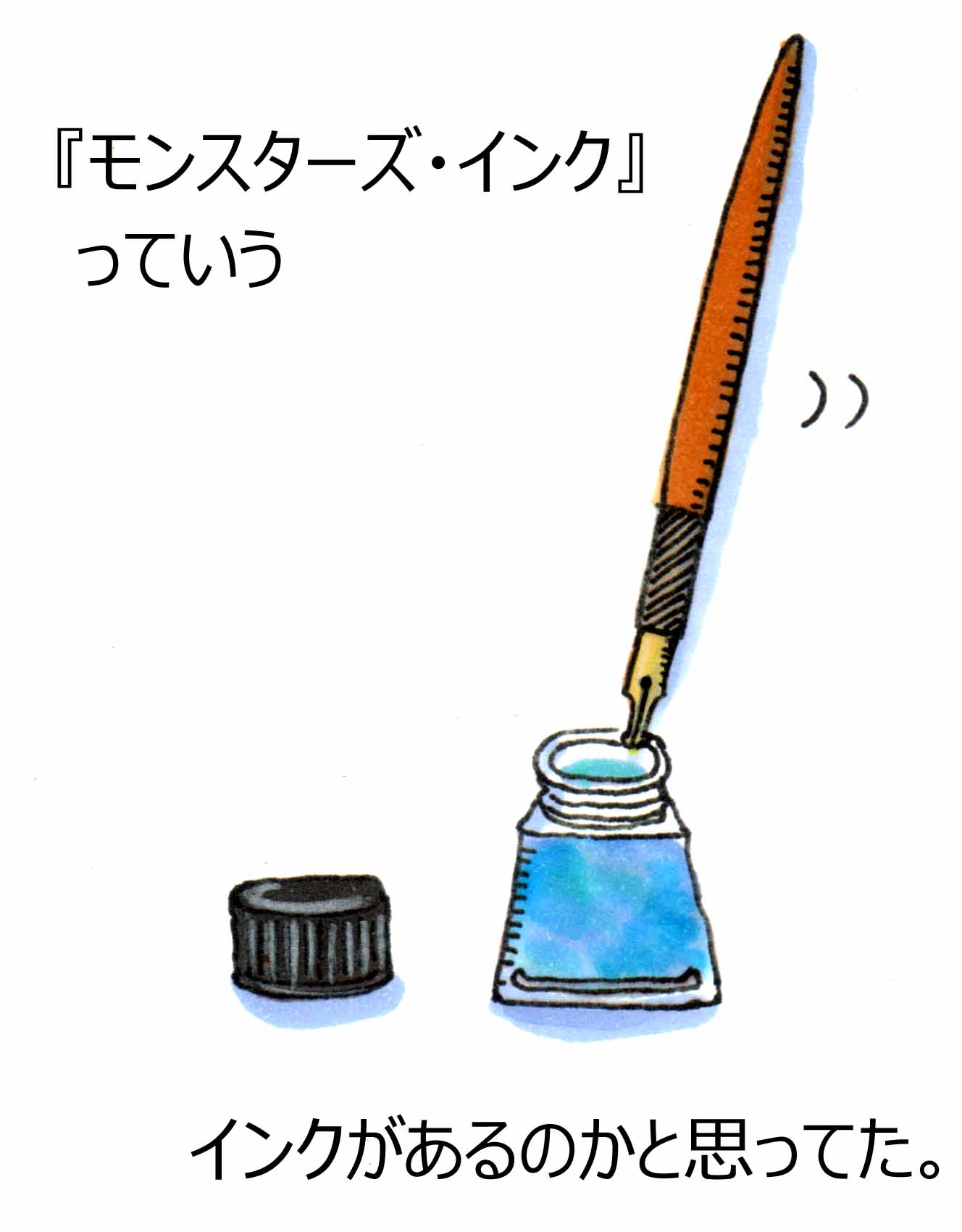 f0223661_22101772.jpg