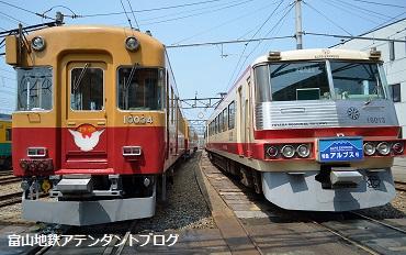 地鉄の観光列車夢の共演_a0243562_14345770.jpg