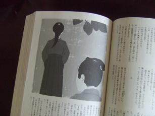 「小説すばる」9月号_e0182479_16192393.jpg