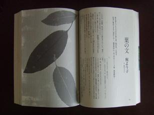 「小説すばる」9月号_e0182479_1619759.jpg