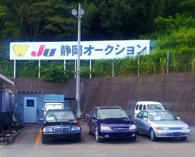 中古自動車販売士研修_e0288784_121302.jpg