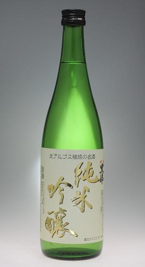 金蘭黒部 純米吟醸原酒 [市野屋商店]_f0138598_2242613.jpg