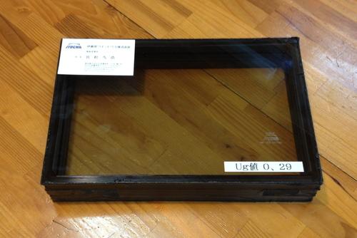 Ug値0.29W/m2Kのガラス_e0054299_10543727.jpg
