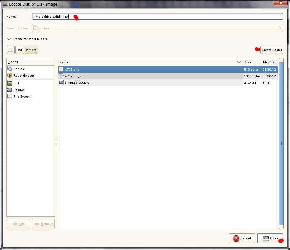 SUSE+XEN Windows のディスクドライブを増設_a0056607_120813.jpg