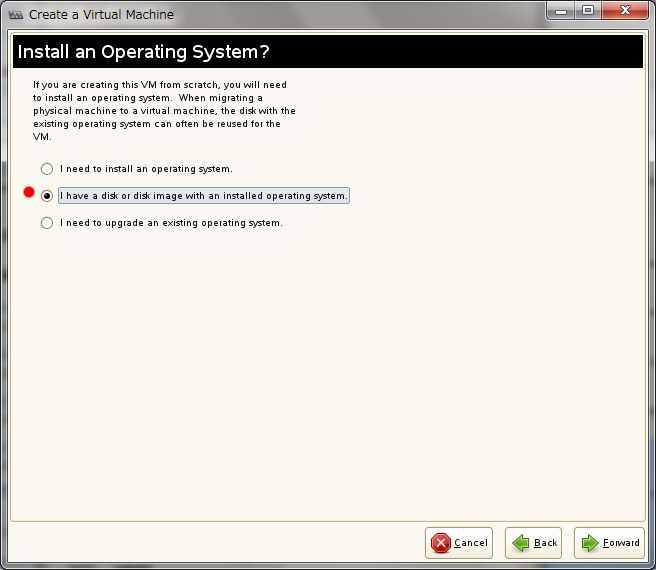 SUSE+XEN Windows のディスクドライブを増設_a0056607_12302517.jpg