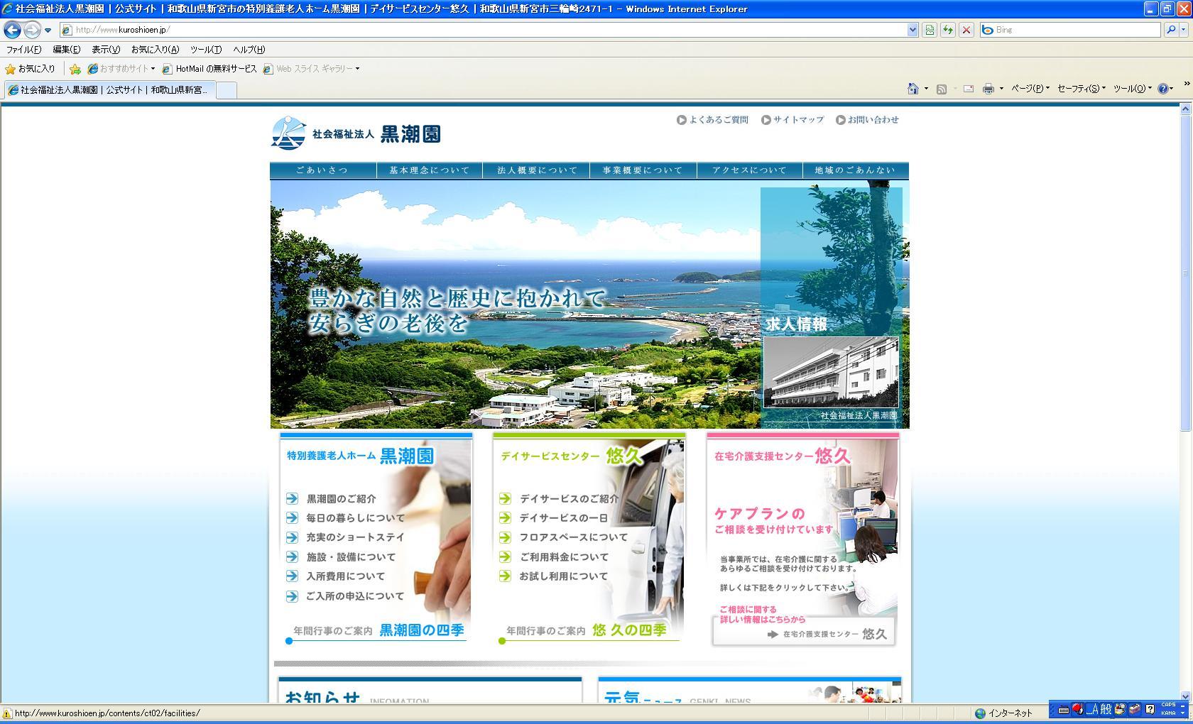 広報コンテスト応募_f0299108_13162125.jpg