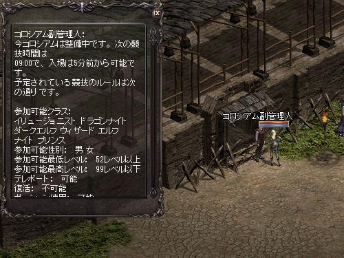 b0056117_646490.jpg