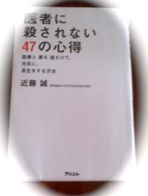 f0207320_11275621.jpg