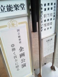 邯鄲_d0091021_17595625.jpg
