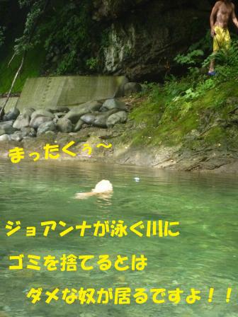 f0176830_13543364.jpg
