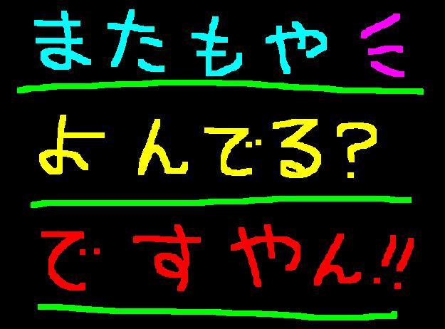 f0056935_14332935.jpg
