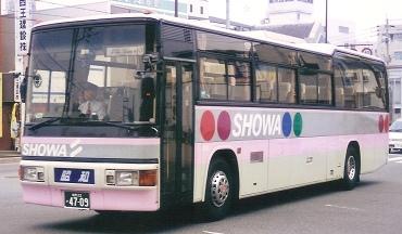 昭和自動車の西工貸切車 2題 +α_e0030537_2327610.jpg