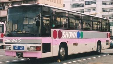 昭和自動車の西工貸切車 2題 +α_e0030537_23332859.jpg