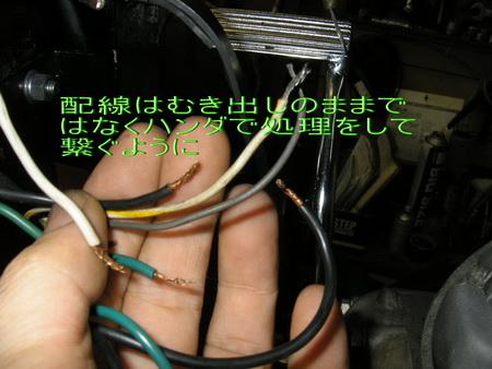 R50/2 整備点検 その2_e0218639_191061.jpg