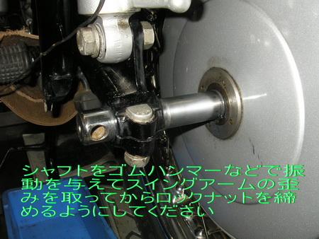 R50/2 整備点検 その2_e0218639_191952.jpg