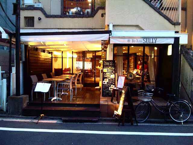 blog;今週末の予定~川崎・新橋・吉祥寺~_a0103940_20243650.jpg