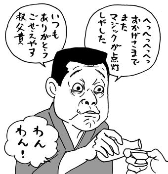 f0105741_17385998.jpg