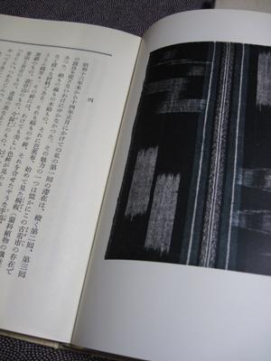 b0081843_20123642.jpg