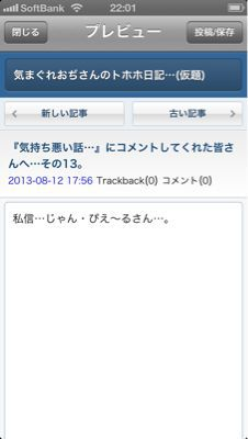 b0136045_5475594.jpg