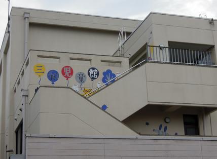 壁画を描こう!「3びきのかめ・1まんねんのぼうけん!」⑨_f0247351_846221.jpg