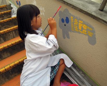 壁画を描こう!「3びきのかめ・1まんねんのぼうけん!」⑨_f0247351_8551352.jpg
